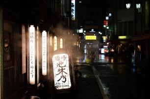 Rainy night in Shinjuku