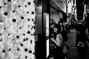 Shinjuku smiles