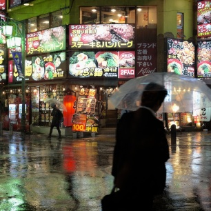 Technicolor rain