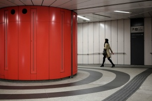 Under the street - Shinjuku