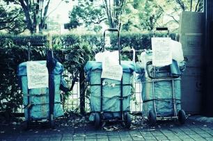 Habitat - Removal notices