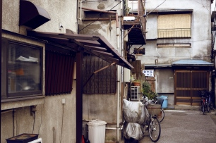"""""""Nishi Nippori was boring, blue collar, and unremarkable in every way—the kind of place no one who didn't live there ever bothered to visit. I had taken an apartment there because it was about the cheapest place I could find that still offered a station on the Yamanote loop line."""""""