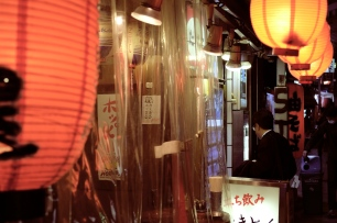 """""""I inhaled a bowl of tachigui ramen and a beer near the station, plus about a liter of water to replace what I'd lost in the sentō."""""""