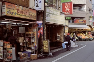 """""""Once away from the blinding lights and giddy electronic music of the pachinko parlors surrounding the station, it didn't just feel like I was in a different section of Tokyo—it felt like I was in a different city entirely."""""""