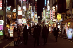 """""""It was in Kabukichō, one of the more salacious parts of Shinjuku. Not so much during the day, but it could get pretty tawdry as sunlight gave way to neon and the nocturnal clientele began to arrive in force, released from the maw of the corporate machine, animated by sake, emboldened by night."""""""