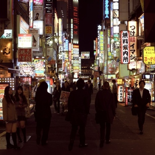 """It was in Kabukichō, one of the more salacious parts of Shinjuku. Not so much during the day, but it could get pretty tawdry as sunlight gave way to neon and the nocturnal clientele began to arrive in force, released from the maw of the corporate machine, animated by sake, emboldened by night."""