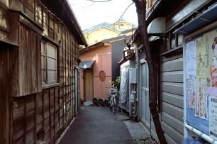 """""""It was in Yanaka, near Ueno, the northeast of the city, part of Shitamachi, all narrow streets and tiny wooden buildings."""""""