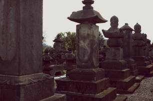 """""""Yanaka was an old cemetery in an old ward of the same name, part of Shitamachi. Numerous important personages were laid to rest among the thousands of plots there, including, as McGraw had noted, the Tokugawa clan."""""""