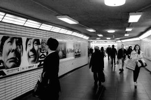 Tokyo Subterraneans 2
