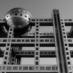 Fuji Television Headquarters Building - Odaiba | Tange Associates (Japan) 1996 フジテレビ