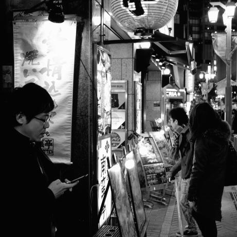 Shinjuku D