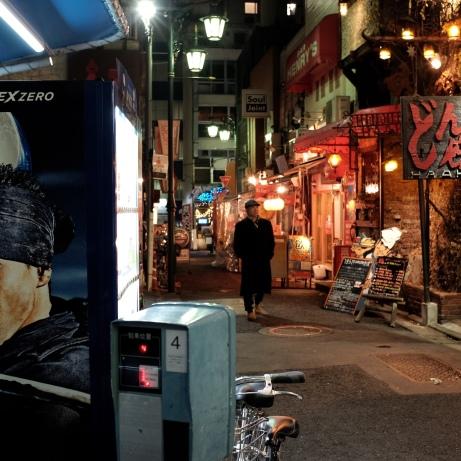 Shinjuku B
