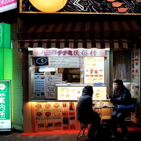 Shinjuku A