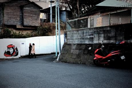 Tokyo January Mobile 07