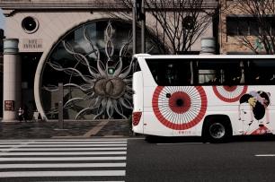 Kyoto — 7