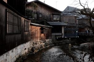 Kyoto — 1