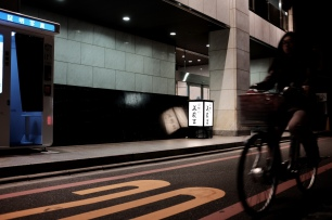 Kyoto — 13