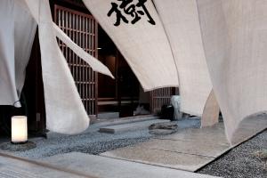 Kyoto — 11