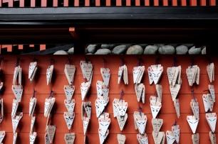 Kyoto — 19