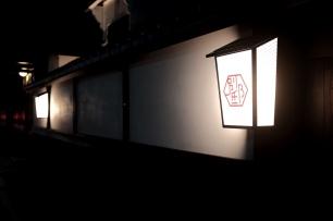 Kyoto — 15