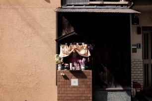 Kyoto — 16