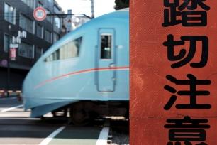 Cityscape Tokyo DSCF6879