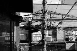 Artifact | Utility Pole