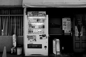Artifact | Vending Machine