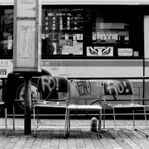 Artifact | Seats