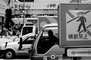 Aspect | Logistical City