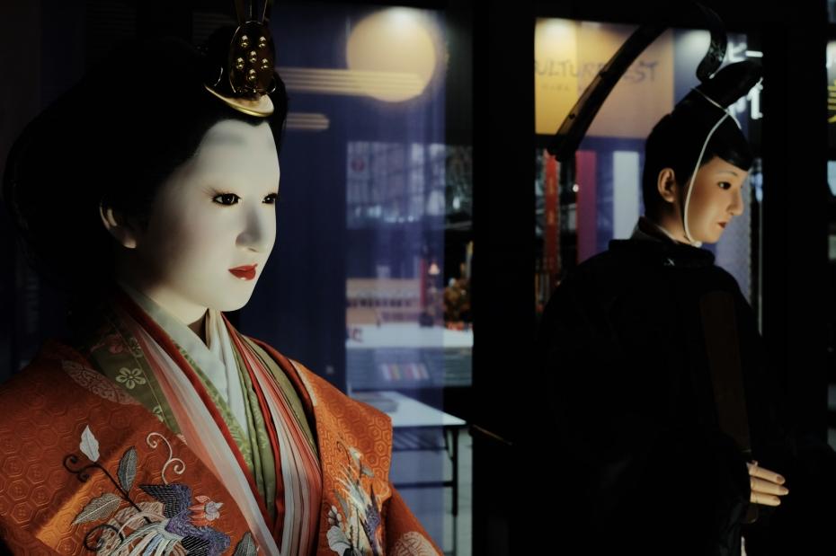 dscf0533 (Edo era ceremonial court costume)