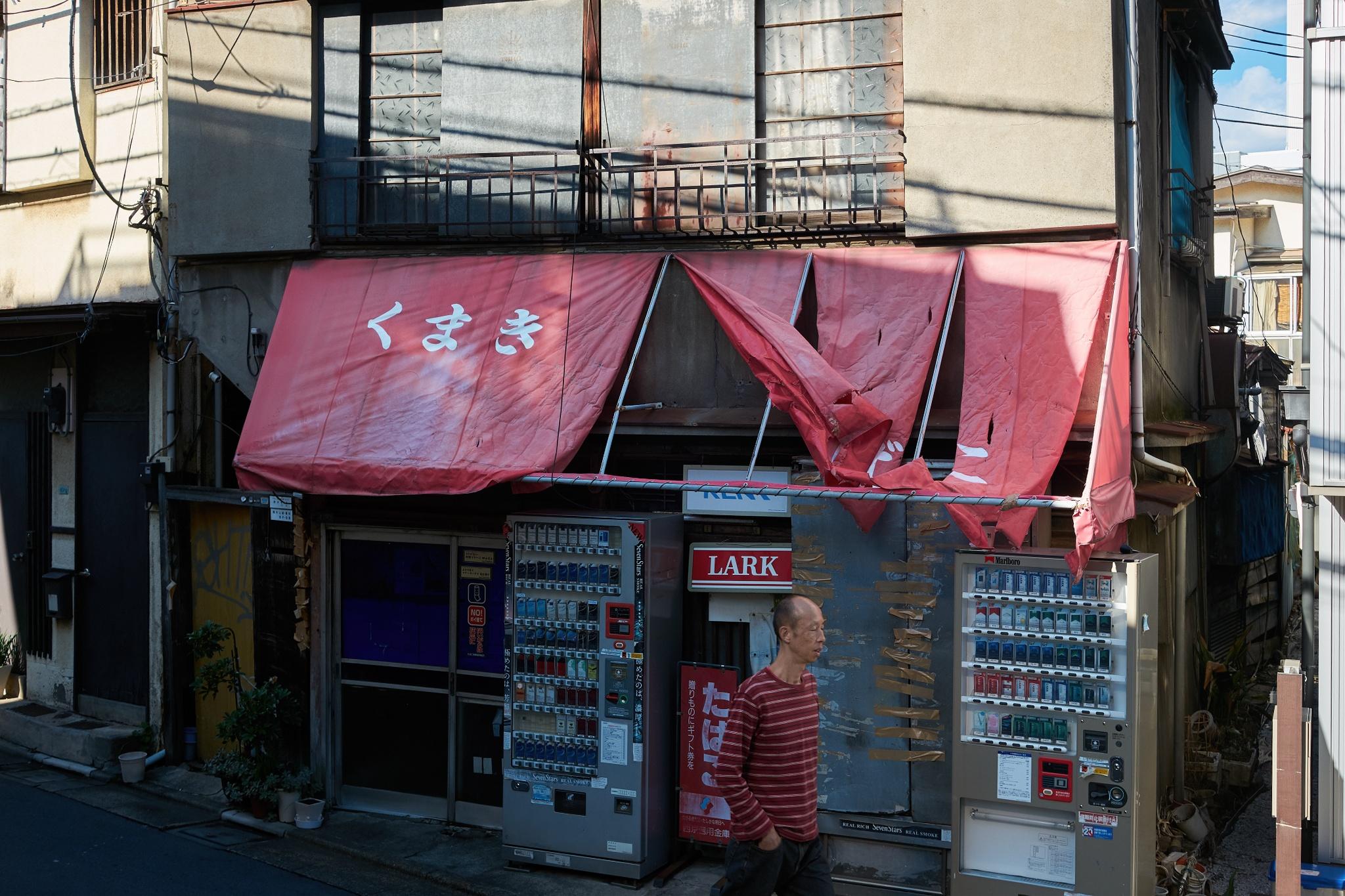 Akibare – Higashi Nakano