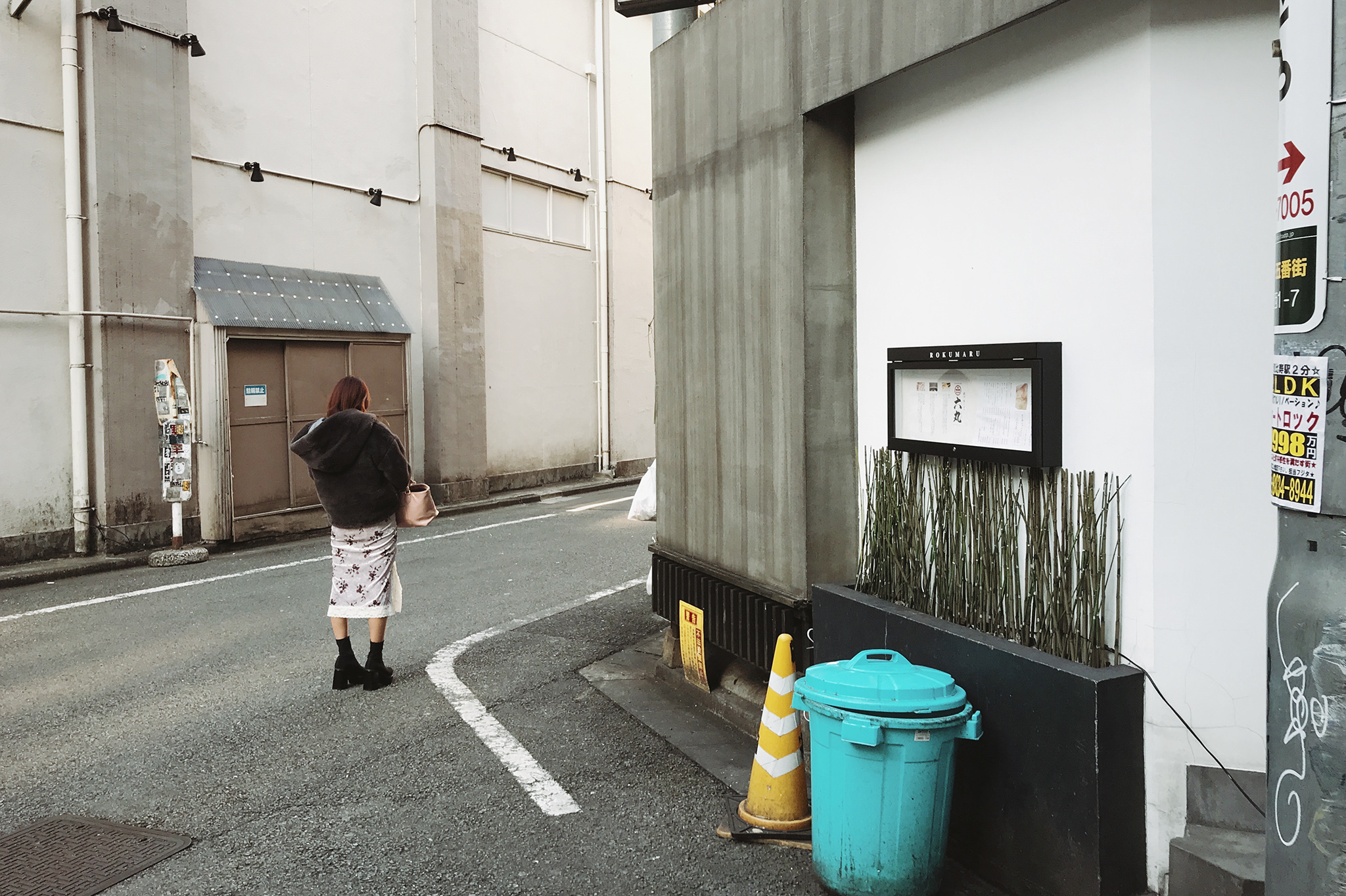 TOKYO-PH-202001-00002