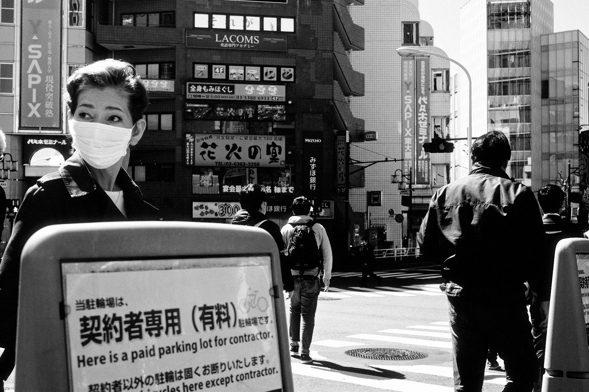 TOKYO-202003-00031