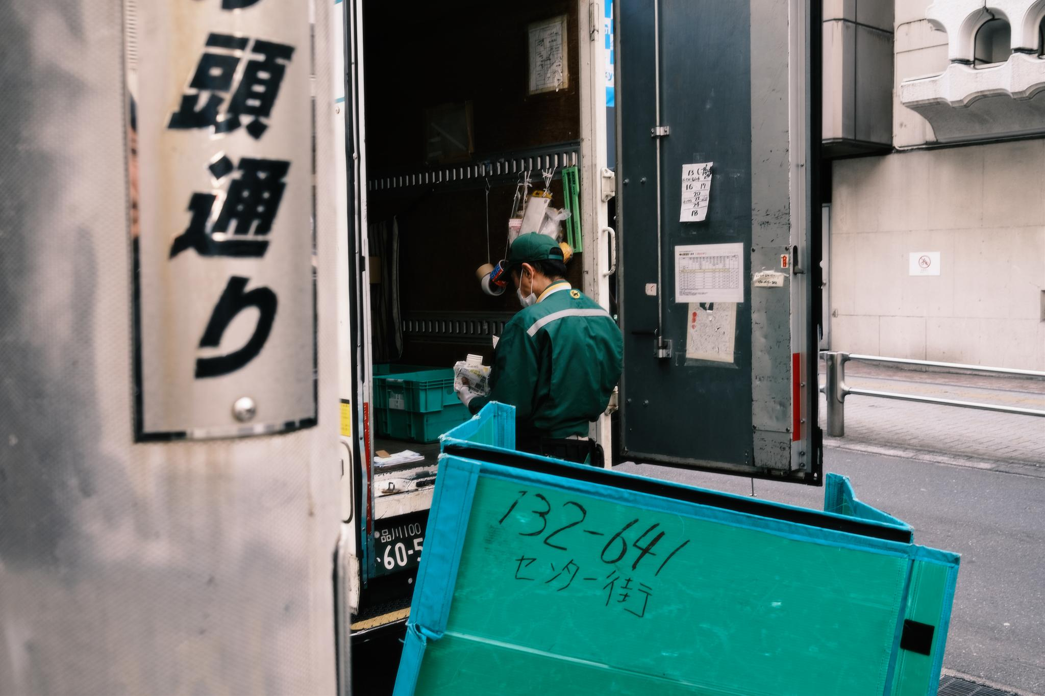 TOKYO-202003-00116