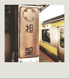 TOKYO-PH-202004-00013