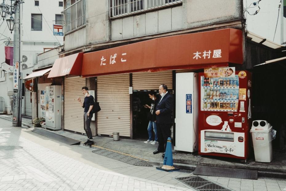 TOKYO-202005-00033-V2.JPG