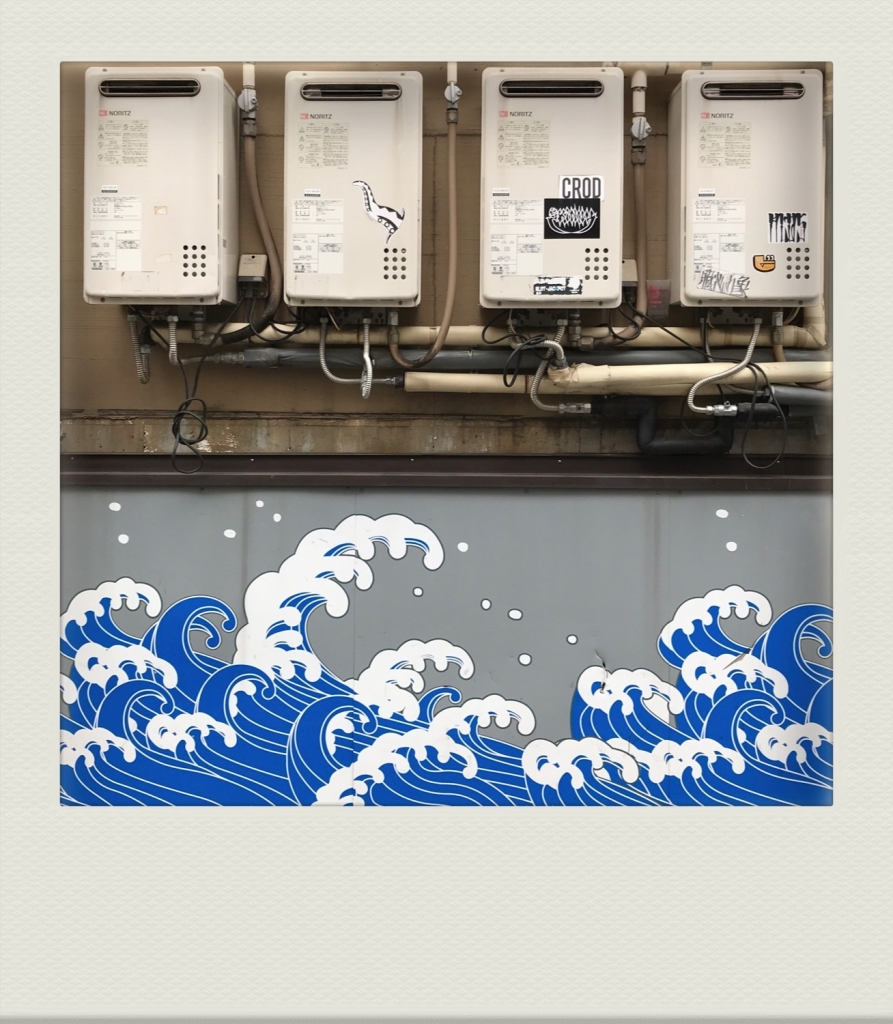 TOKYO-PH-202005-00014