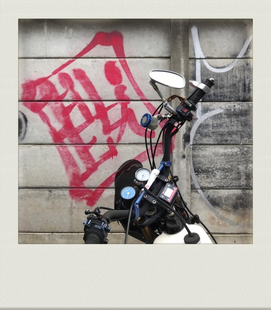TOKYO-PH-202005-00015