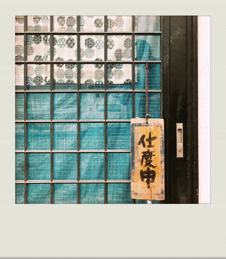 TOKYO-PH-202007-00007