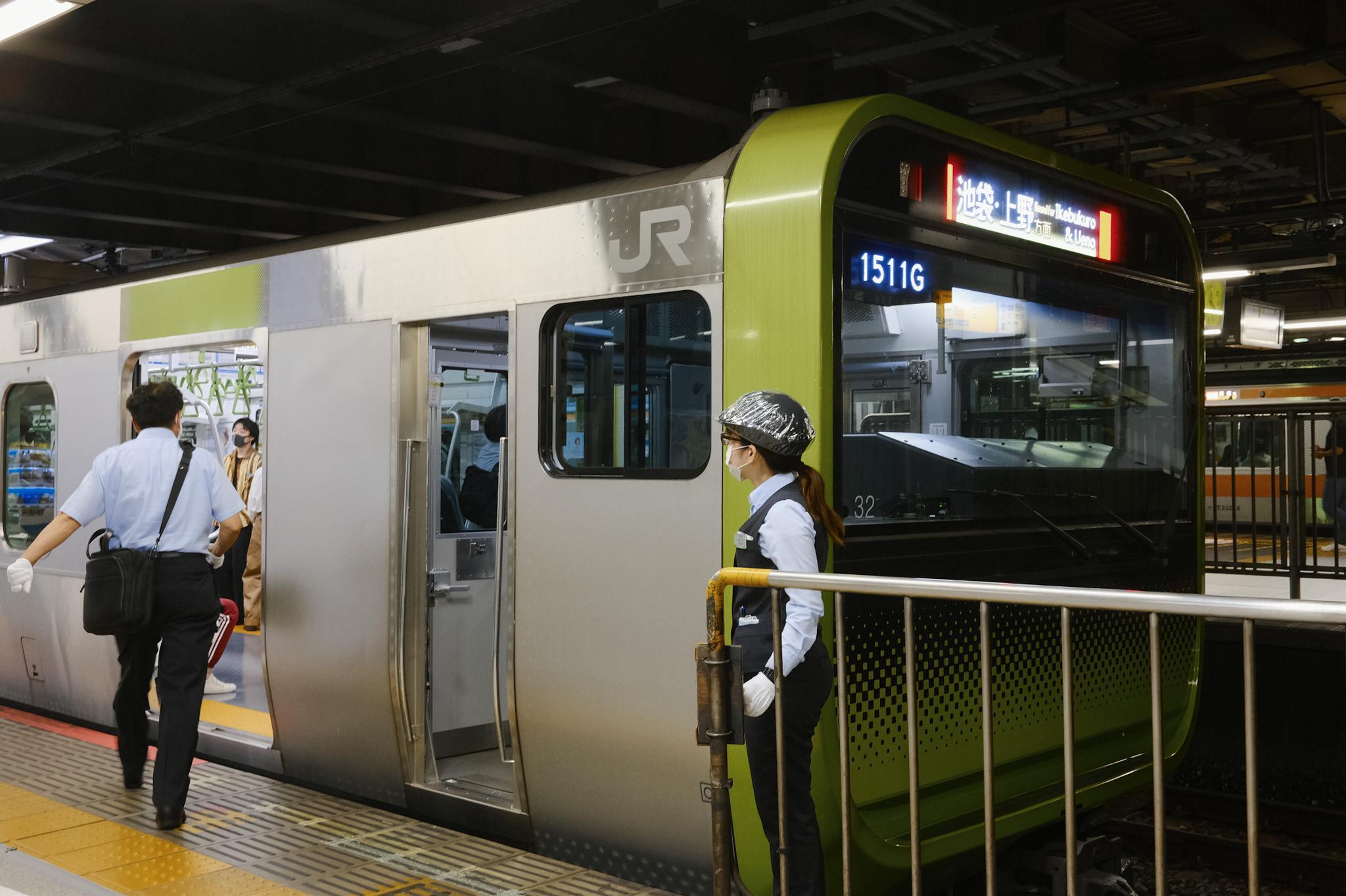 TOKYO-202007-00064