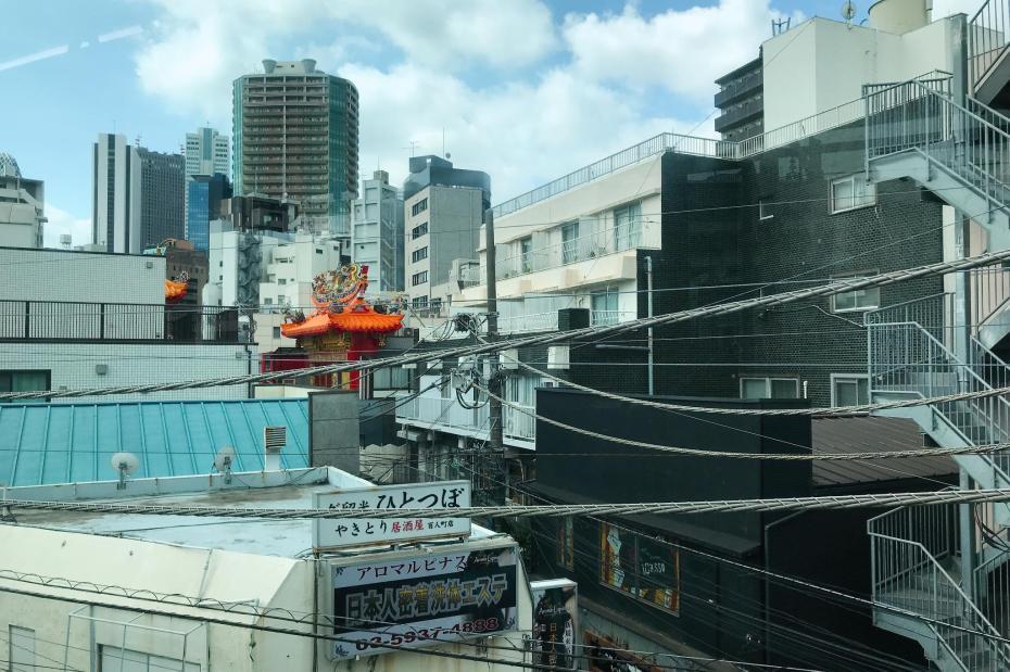 TOKYO-PH-202008-00015