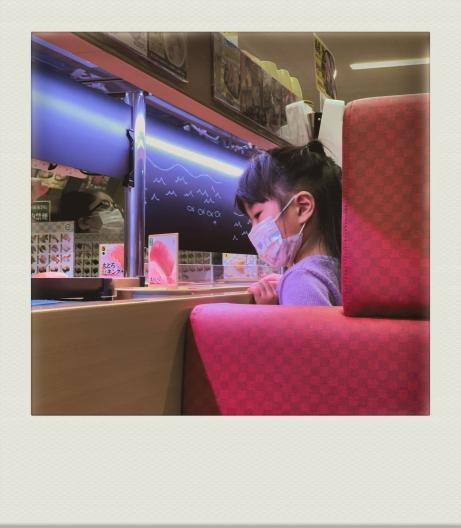 OKINAWA-PH-202012-00018