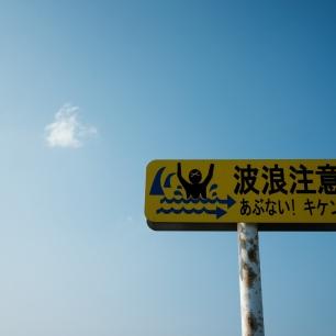 OKINAWA-202103-00193-LF