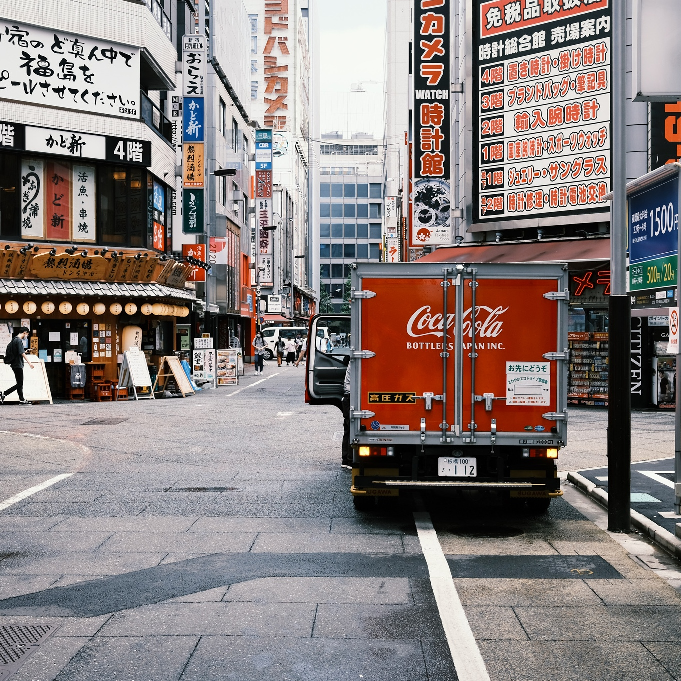 TOKYO-202108-00001-LF