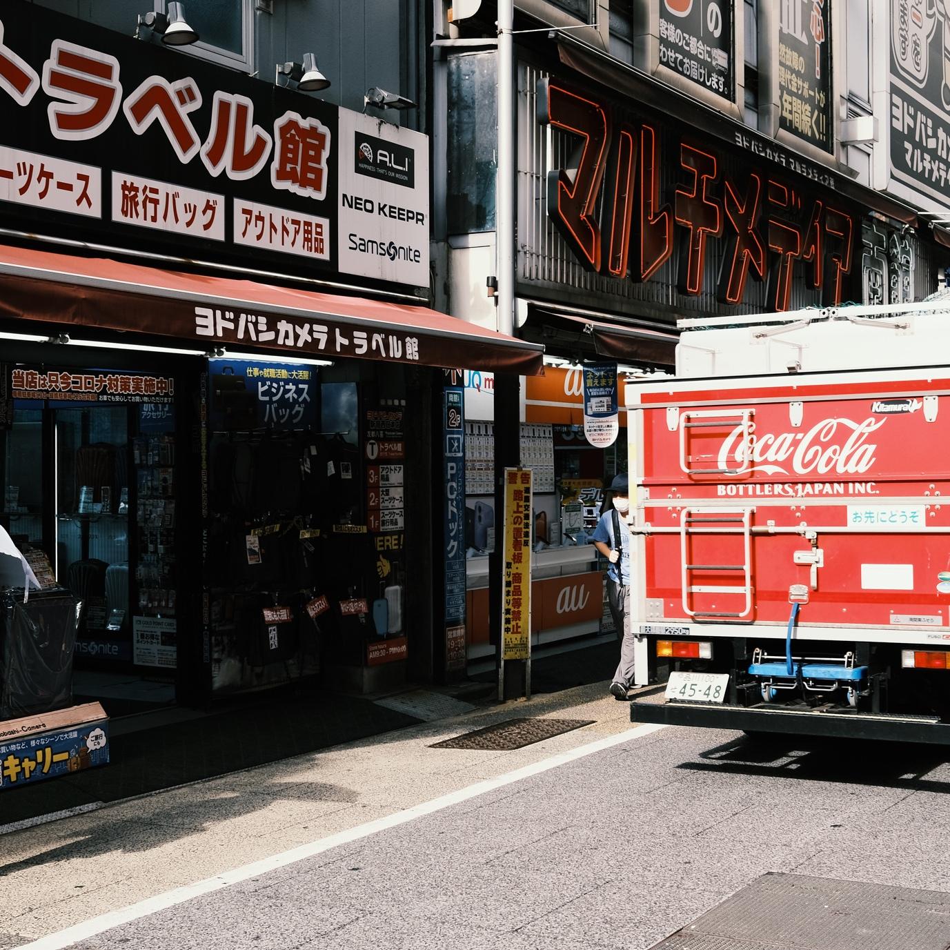 TOKYO-202108-00041-LF