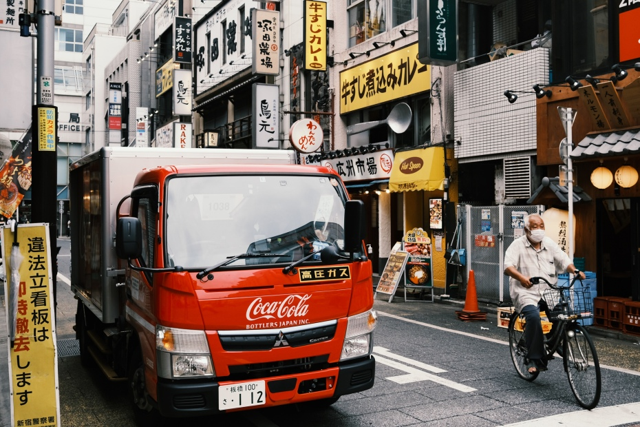 TOKYO-202108-00059-LF