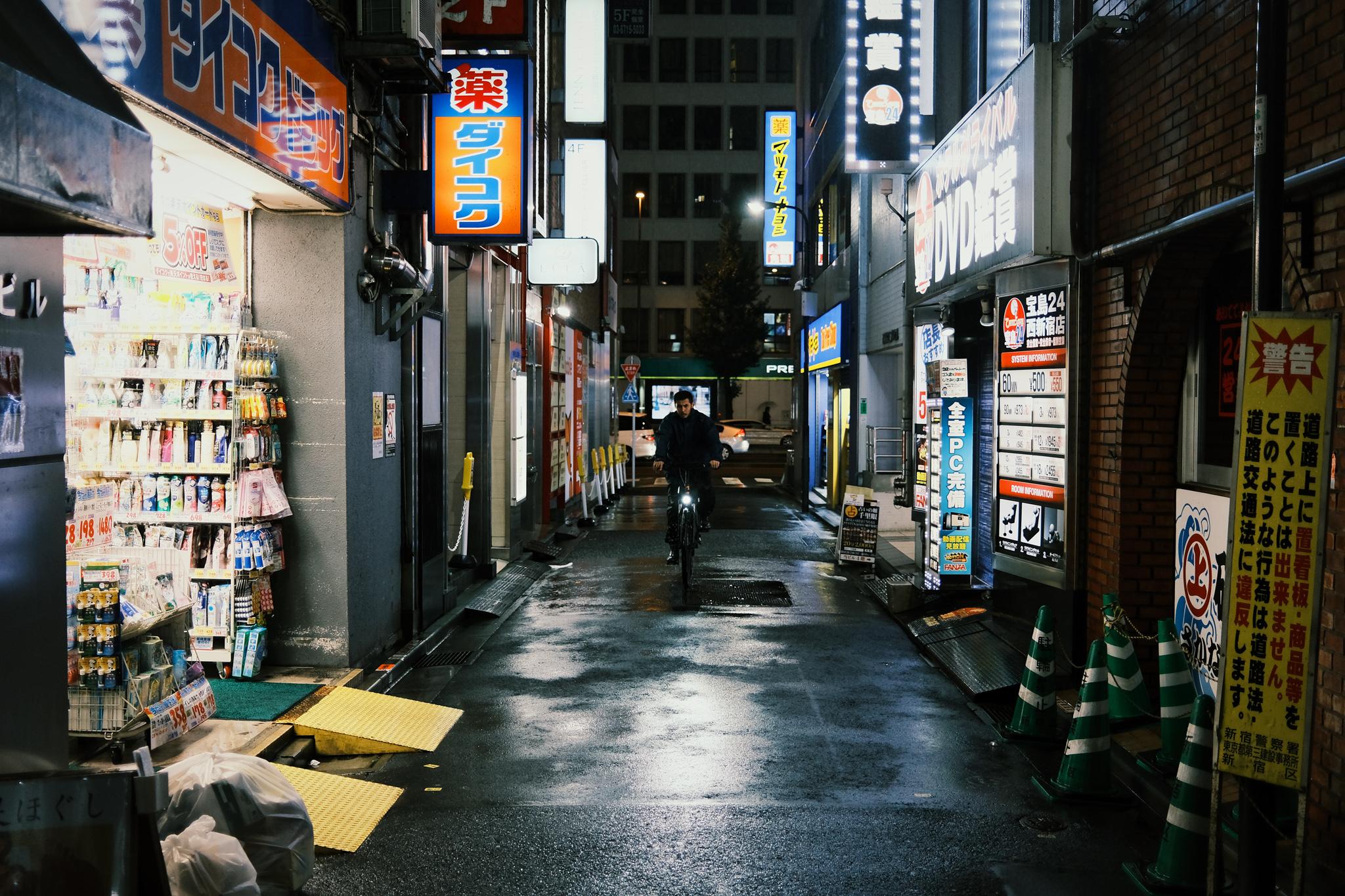 TOKYO-202108-00069-LF