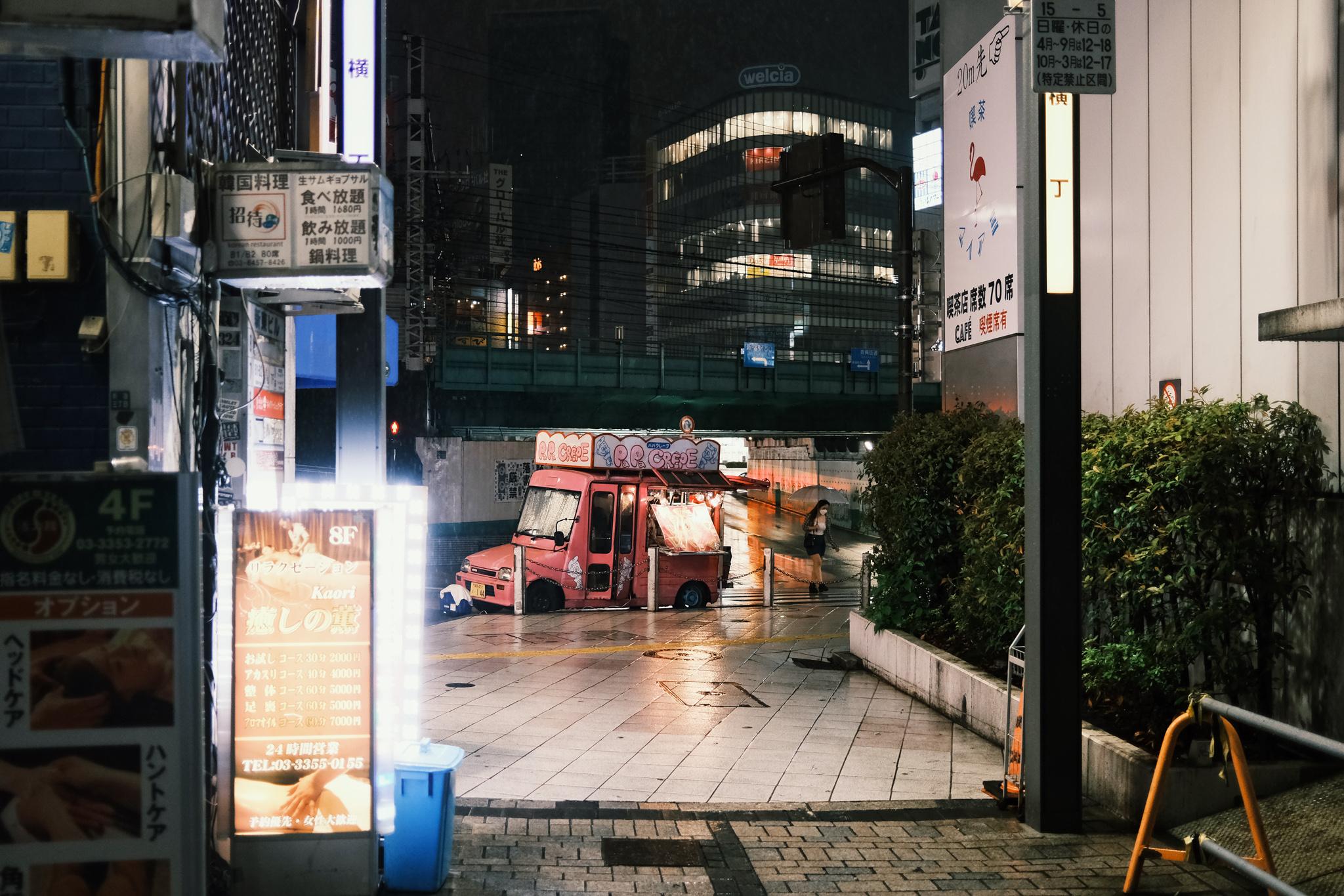 TOKYO-202108-00088-LF