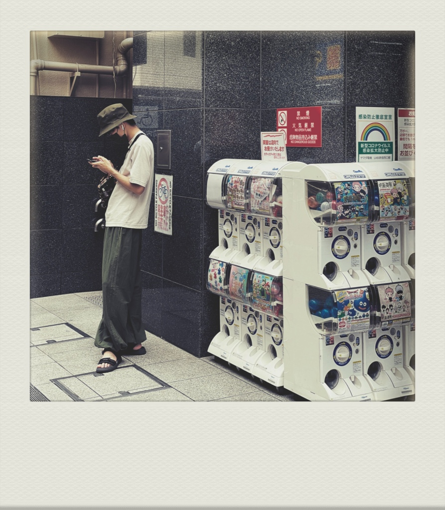 TOKYO-PH-202108-00024